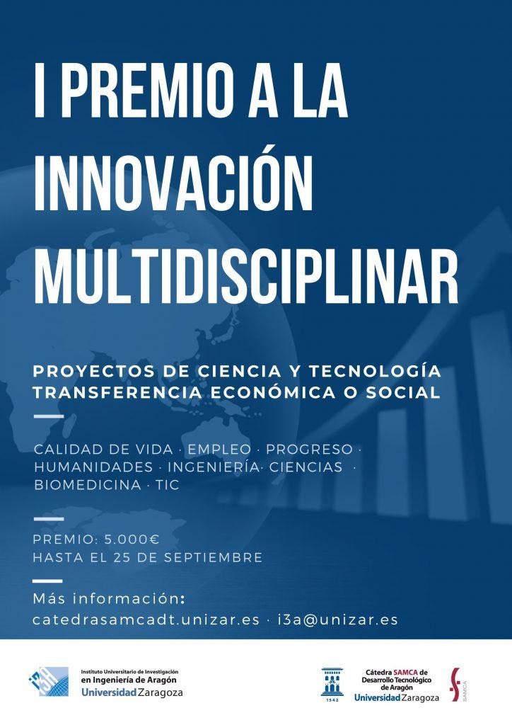 Premio innovación multidisciplinar