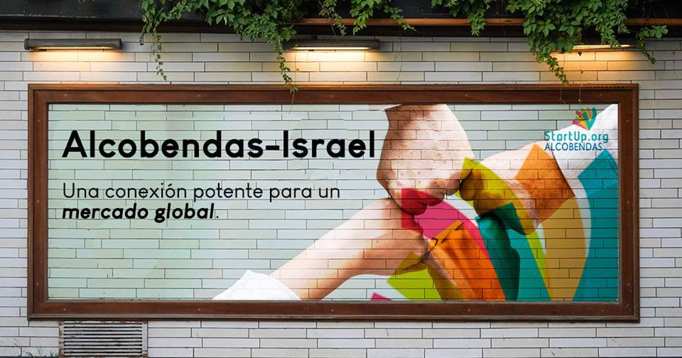 Alcobendas-Israel, una conexión potente para un mercado global
